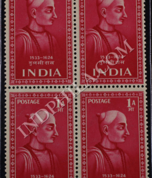 15TH CENTURY SAINTS AND POETS TULSIDAS 1533 1624 BLOCK OF 4 INDIA COMMEMORATIVE STAMP