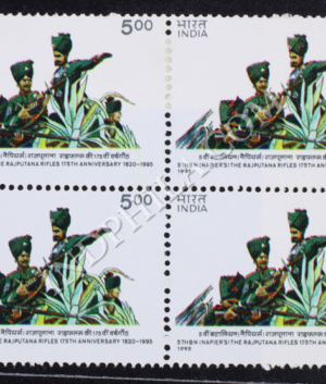 175TH ANNVIERSARY 5TH BN NAPIERS THE RAJPUTANA RIFLES BLOCK OF 4 INDIA COMMEMORATIVE STAMP