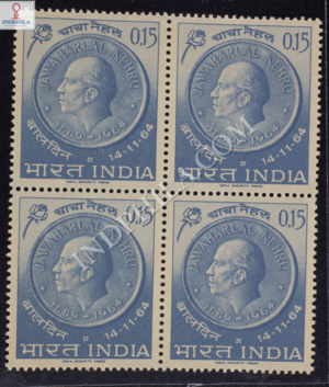 1964 CHILDRENS DAY BLOCK OF 4 INDIA COMMEMORATIVE STAMP
