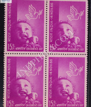 1966 CHILDRENS DAY BLOCK OF 4 INDIA COMMEMORATIVE STAMP