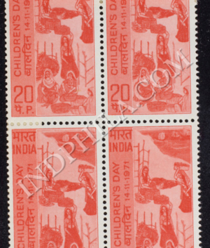 1971 CHILDRENS DAY BLOCK OF 4 INDIA COMMEMORATIVE STAMP
