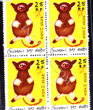 1974 CHILDRENS DAY BLOCK OF 4 INDIA COMMEMORATIVE STAMP