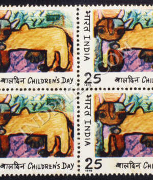 1975 CHILDRENS DAY BLOCK OF 4 INDIA COMMEMORATIVE STAMP