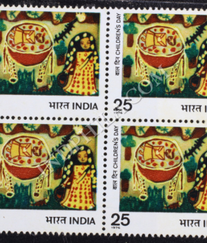 1976 CHILDRENS DAY BLOCK OF 4 INDIA COMMEMORATIVE STAMP