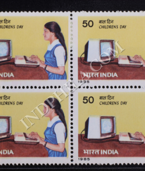 1985 CHILDRENS DAY BLOCK OF 4 INDIA COMMEMORATIVE STAMP