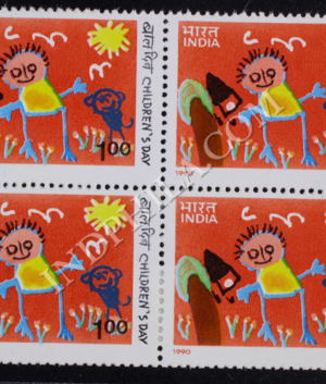 1990 CHILDRENS DAY BLOCK OF 4 INDIA COMMEMORATIVE STAMP