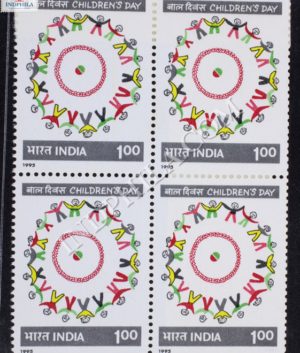1995 CHILDRENS DAY BLOCK OF 4 INDIA COMMEMORATIVE STAMP