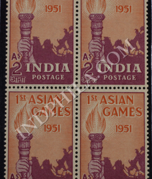 1ST ASIAN GAMES S1 BLOCK OF 4 INDIA COMMEMORATIVE STAMP