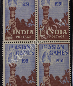 1ST ASIAN GAMES S2 BLOCK OF 4 INDIA COMMEMORATIVE STAMP