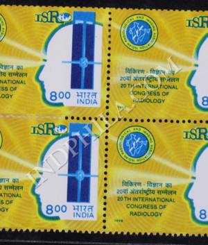20TH INTERNATIONAL CONGRESS OF RADIOLOGY BLOCK OF 4 INDIA COMMEMORATIVE STAMP