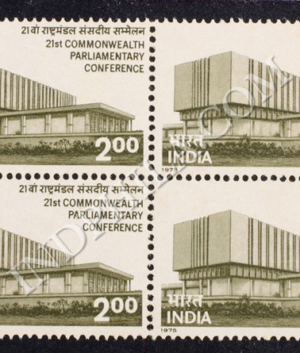 21ST COMMONWEALTH PARLIAMENTARY CONFERENCE BLOCK OF 4 INDIA COMMEMORATIVE STAMP