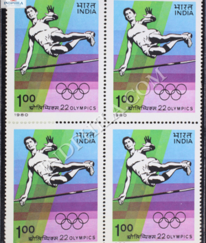 22 OLYMPICS HIGH JUMP BLOCK OF 4 INDIA COMMEMORATIVE STAMP