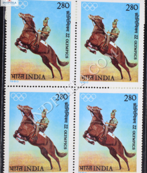 22 OLYMPICS SHOW JUMPING BLOCK OF 4 INDIA COMMEMORATIVE STAMP