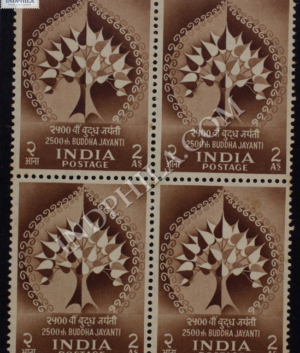 2500TH BUDDHA JAYANTI S1 BLOCK OF 4 INDIA COMMEMORATIVE STAMP