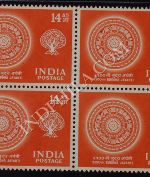 2500TH BUDDHA JAYANTI S2 BLOCK OF 4 INDIA COMMEMORATIVE STAMP