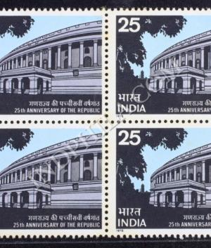 25TH ANNIVERSARY OF THE REPUBLIC BLOCK OF 4 INDIA COMMEMORATIVE STAMP