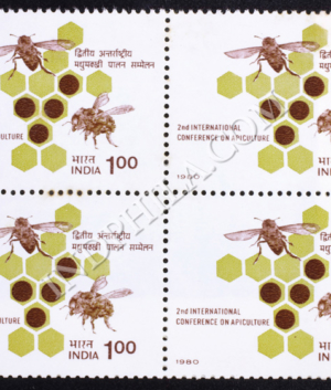 2ND INTERNATIONAL CONFERENCEON APICULTURE BLOCK OF 4 INDIA COMMEMORATIVE STAMP