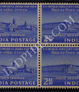 4TH WORLD FORESTRY CONGRESS DEHRADUN 1954 FOREST RESEARCH INSTITUTE BLOCK OF 4 INDIA COMMEMORATIVE STAMP