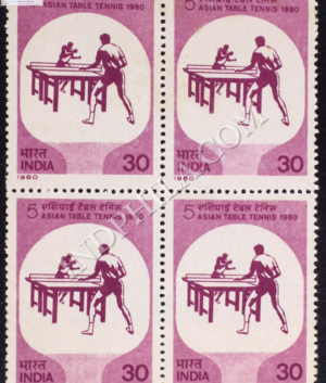 5 ASIAN TABLE TENNIS 1980 BLOCK OF 4 INDIA COMMEMORATIVE STAMP