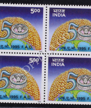 50 YEARS OF FOOD AND AGRICULTURE ORGANISATION BLOCK OF 4 INDIA COMMEMORATIVE STAMP