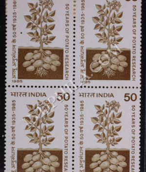 50 YEARS OF POTATO RESEARCH BLOCK OF 4 INDIA COMMEMORATIVE STAMP