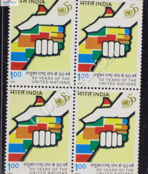 50 YEARS OF THE UNITED NATIONS S1 BLOCK OF 4 INDIA COMMEMORATIVE STAMP