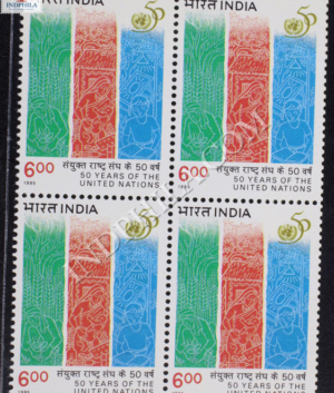 50 YEARS OF THE UNITED NATIONS S2 BLOCK OF 4 INDIA COMMEMORATIVE STAMP