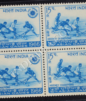 5TH ASIAN GAMES 1966 HOCKEY CHAMPIONS BLOCK OF 4 INDIA COMMEMORATIVE STAMP