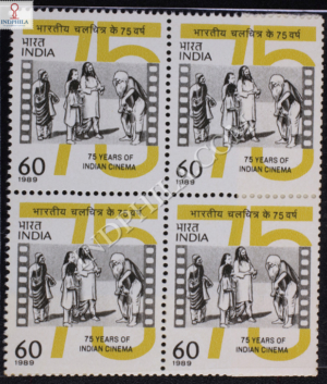 75 YEARS OF INDIAN CINEMA BLOCK OF 4 INDIA COMMEMORATIVE STAMP