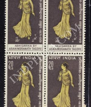 ABHISARIKA BY ABANINDRANATH TAGORE 1871 1951 BLOCK OF 4 INDIA COMMEMORATIVE STAMP