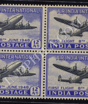 AIR INDIA INTERNATIONAL FIRST FLIGHT 8TH JUNE 1948 BLOCK OF 4 INDIA COMMEMORATIVE STAMP