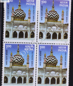 ALAHAZRAT BARELVI BLOCK OF 4 INDIA COMMEMORATIVE STAMP