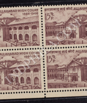 ALLAHABAD HIGH COURT 1866 1966 BLOCK OF 4 INDIA COMMEMORATIVE STAMP
