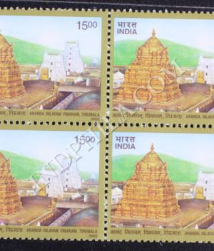 ANANDA NILAYAM VIMANAM TIRUMALA BLOCK OF 4 INDIA COMMEMORATIVE STAMP