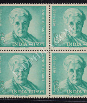 ANNIE BESANT 1837 1933 BLOCK OF 4 INDIA COMMEMORATIVE STAMP
