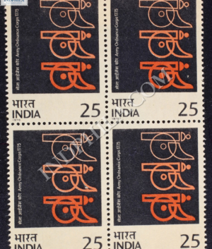 ARMY ORDNANCE CORPS 1775 BLOCK OF 4 INDIA COMMEMORATIVE STAMP