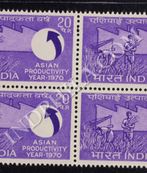 ASIAN PRODUCTIVITY YEAR BLOCK OF 4 INDIA COMMEMORATIVE STAMP