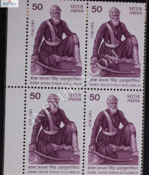 BABA JASSA SINGH AHLUWALIA BLOCK OF 4 INDIA COMMEMORATIVE STAMP