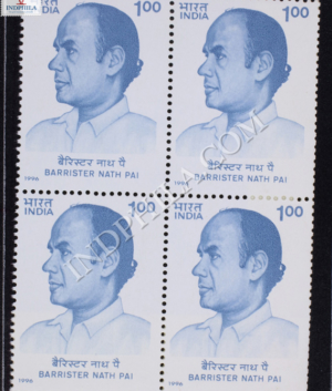 BARRISTER NATHPAI BLOCK OF 4 INDIA COMMEMORATIVE STAMP