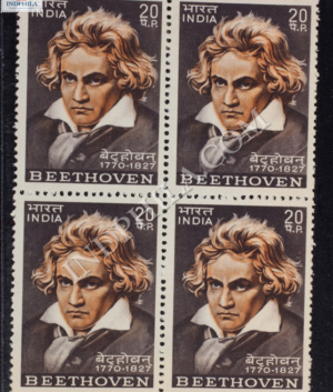 BEETHOVEN 1770 1827 BLOCK OF 4 INDIA COMMEMORATIVE STAMP