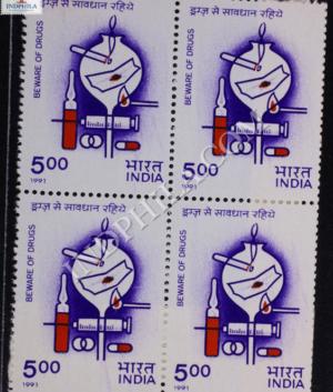 BEWARE OF DRUGS BLOCK OF 4 INDIA COMMEMORATIVE STAMP
