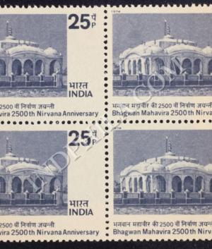 BHAGWAN MAHAVIRA 2500TH NIRVANA ANNIVERSARY BLOCK OF 4 INDIA COMMEMORATIVE STAMP