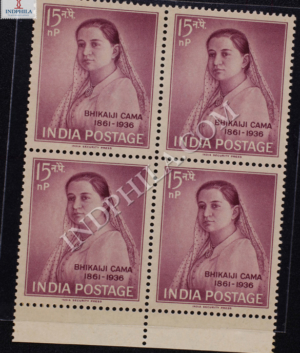 BHIKAIJI CAMA 1861 1936 BLOCK OF 4 INDIA COMMEMORATIVE STAMP