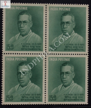 BIPIN CHANDRA PAL 7 11 1858 20 5 1932 BLOCK OF 4 INDIA COMMEMORATIVE STAMP