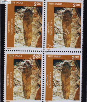 BIRBAL SAHNI INSTITUTE OF PALAEOBOTANY LUCKNOW GLOSSOPTERIS BLOCK OF 4 INDIA COMMEMORATIVE STAMP