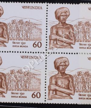 BIRSAMUNDA BLOCK OF 4 INDIA COMMEMORATIVE STAMP