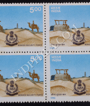 BORDER SECURITY FORCE BLOCK OF 4 INDIA COMMEMORATIVE STAMP