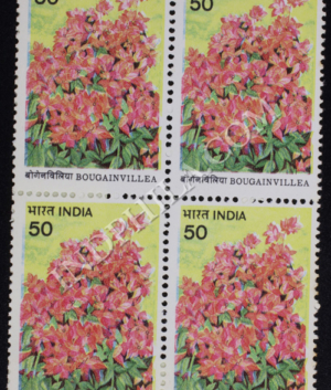 BOUGAINVILLEA MAHARA BLOCK OF 4 INDIA COMMEMORATIVE STAMP