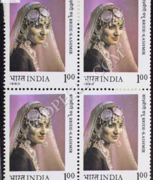 BRIDES OF INDIA KASHMIR BLOCK OF 4 INDIA COMMEMORATIVE STAMP