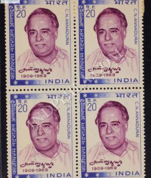 C N ANNADURAI 1909 1969 BLOCK OF 4 INDIA COMMEMORATIVE STAMP